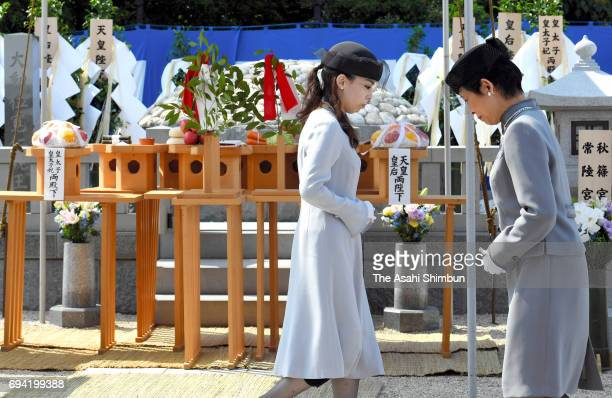 Princess Yoko of Mikasa and Princess Hisako of Takamado attend the fifth anniversary memorial ceremony for late Prince Tomohito of Mikasa at...