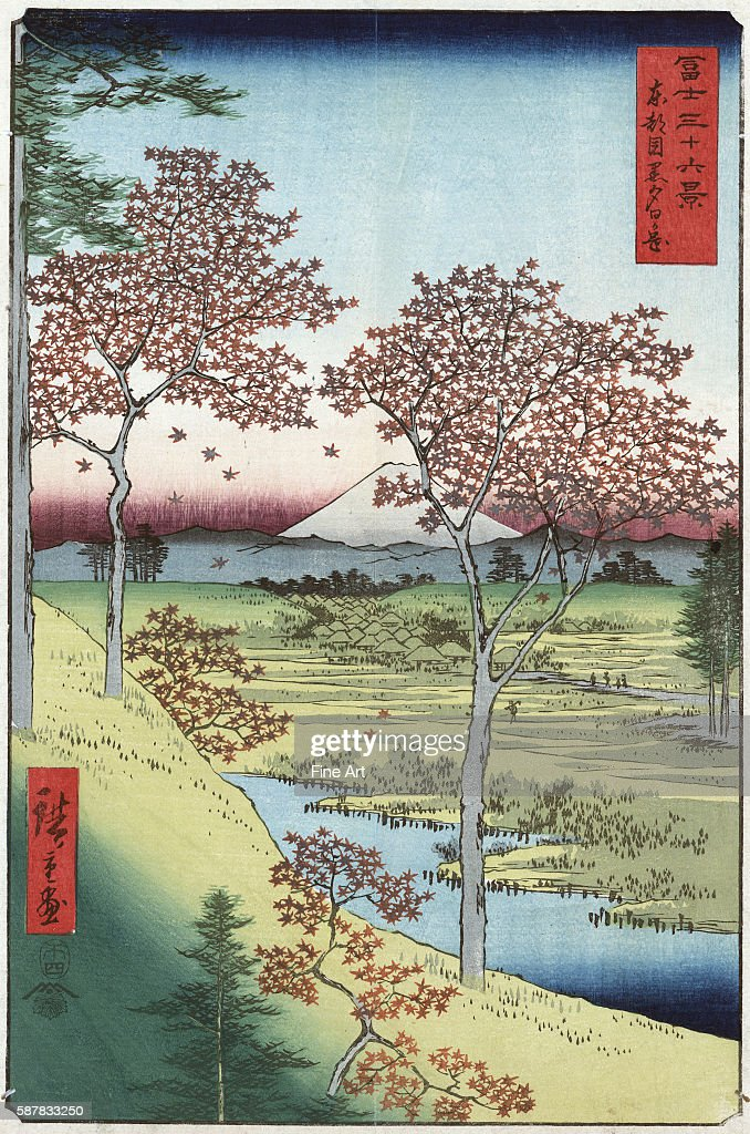 A print from the series ThirtySix Views of Mount Fuji by Hiroshige 1858