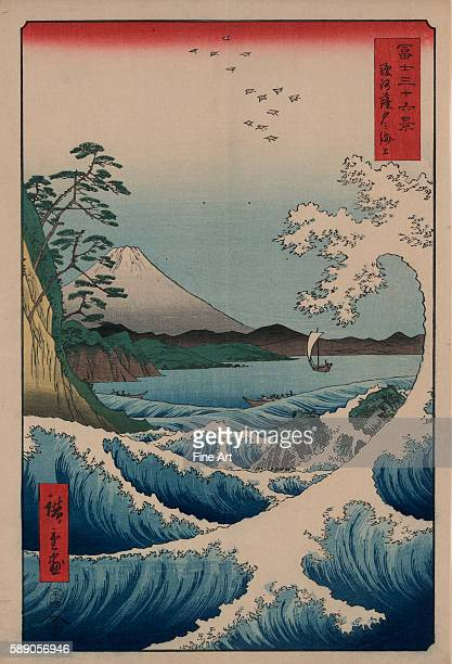 A print from the series ThirtySix Views of Mount Fuji by Hiroshige | Located in Library of Congress