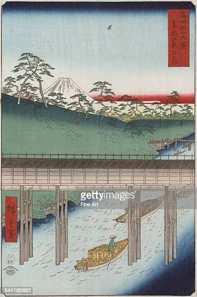 A print from the series ThirtySix Views of Mount Fuji by Hiroshige