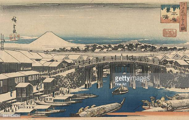 A print from the series Three Famous Evening Views of Edo by Hiroshige