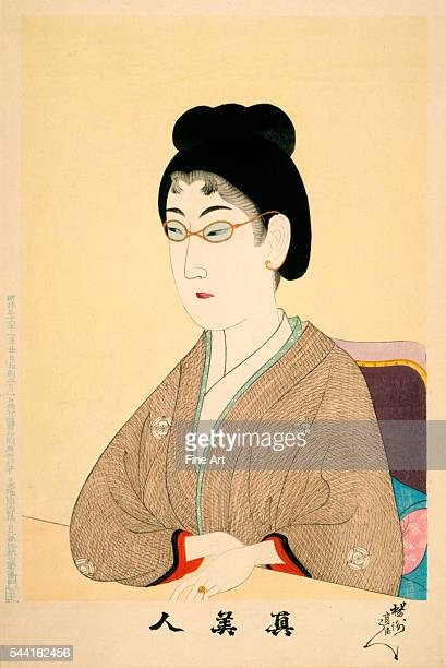 Print of woman wearing wire spectacles by Hashimoto Chikanobu