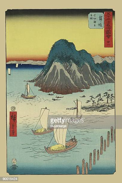 Print shows a bird'seye view of ships offshore with small peninsula and large mountain From the series Gojusantsugi meisho zue Views of famous places...