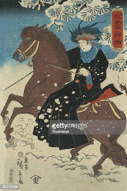 Print shows a woman representating America riding sidesaddle on a horse Done by Utagawa Hiroshige in 1860