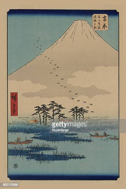 Print shows boats on a lake with trees and huts nearby and Mount Fuji in the background From the series 'Gojusantsugi meisho zue Views of famous...