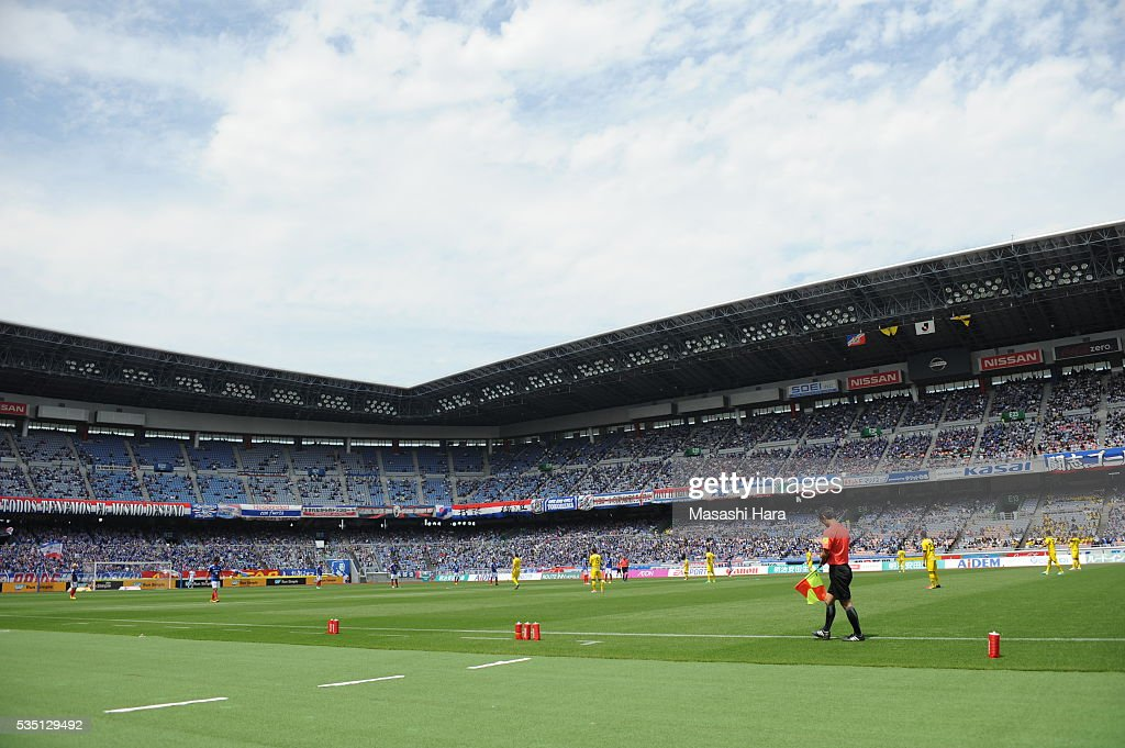 Prior to the J.League match between Yokohama F.Marinos and Kashiwa Reysol at the Nissan Stadium on May 29, 2016 in Yokohama, Kanagawa, Japan.