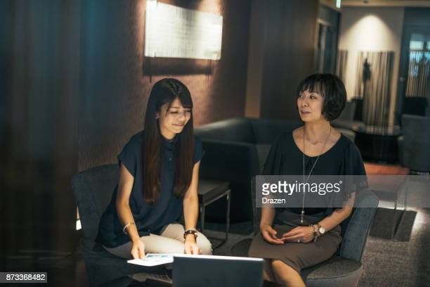Private banker for VIP clients from Japan, China and South Korea
