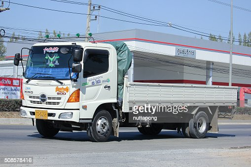 Private Hino Cargo truck. : Stock Photo