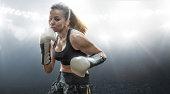 Professional Female Boxer