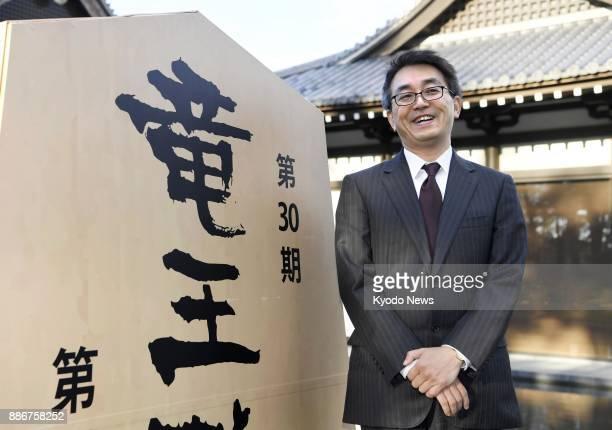 Professional Japanese shogi player Yoshiharu Habu poses in Ibusuki Kagoshima Prefecture in southwestern Japan on Dec 6 a day after beating longtime...