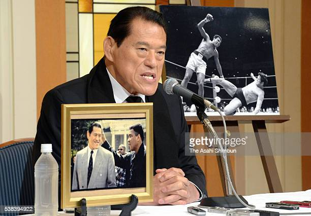 Professional wrestler turned upper house politician Antonio Inoki whose real name is Kanji Inoki attends a press conference on June 4 2016 in Tokyo...