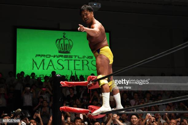 Professional wrestlerturnedlawmaker and former Education Minister Hiroshi Hase applauds fans after the Prowrestling Masters at Korakuen Hall on July...
