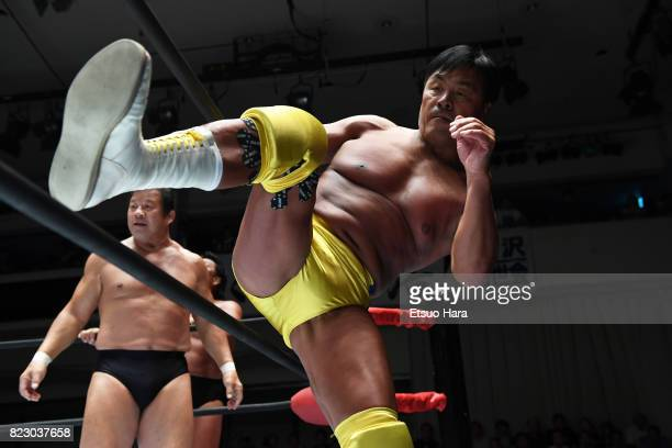 Professional wrestlerturnedlawmaker and former Education Minister Hiroshi Hase enters the ring during the Prowrestling Masters at Korakuen Hall on...
