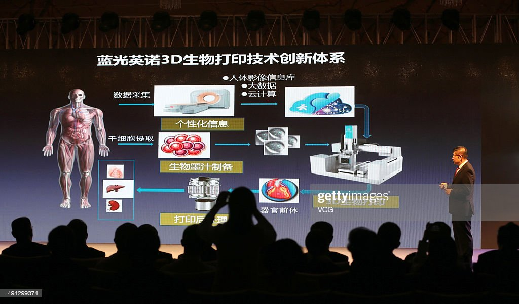 Professor James Kang, head of BRC 3D Bio-printer research institute, speaks during the world's first 3D blood vessel bio-printer launch on October 25, 2015 in Chengdu, China. Sichuan Revotek Co., Ltd, a subsidiary of Sichuan BRC Group, is a biotechnological company and it launched the world's first 3D blood vessel bio-printer on Sunday.