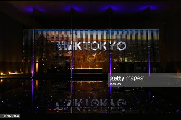 Projection mapping is seen during 'Michael Kors and Miranda Kerr Celebrate Elle Japon December Cover' party at the Gallery of Horyuji Treasures of...