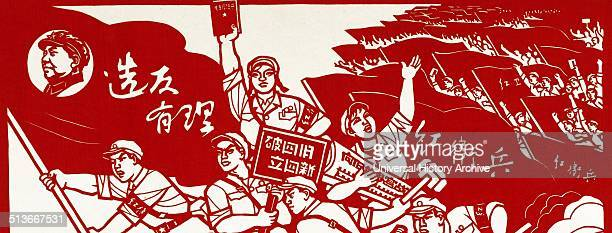 Propaganda from the Chinese Cultural Revolution The Great Proletarian Cultural Revolution was a socialpolitical movement that took place in the...