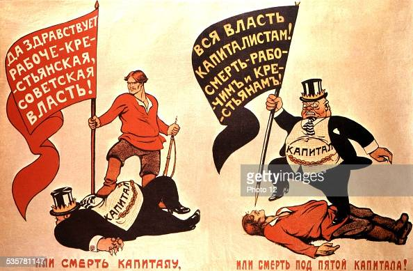 'Everything for the death of capital' 72 x 106 cm USSR