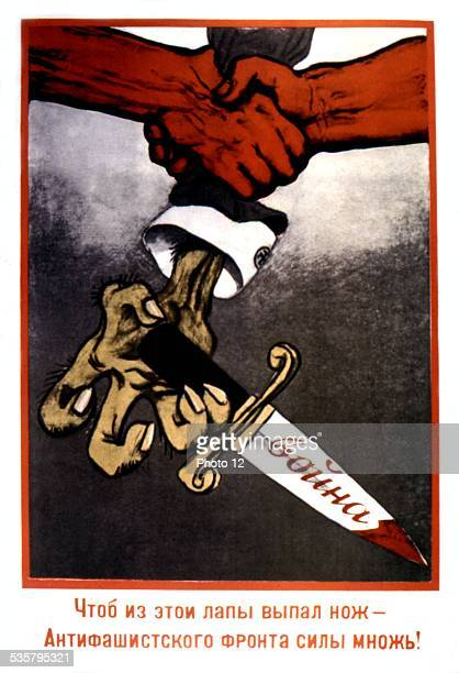 Propaganda poster by M Tcheremnykh 'Increase the forces of the antifascist front so that this hand lets go of the knife' USSR