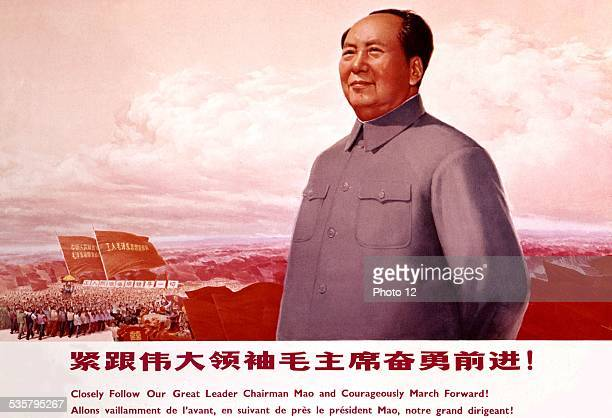 Propaganda poster during the Cultural Revolution 20th century China
