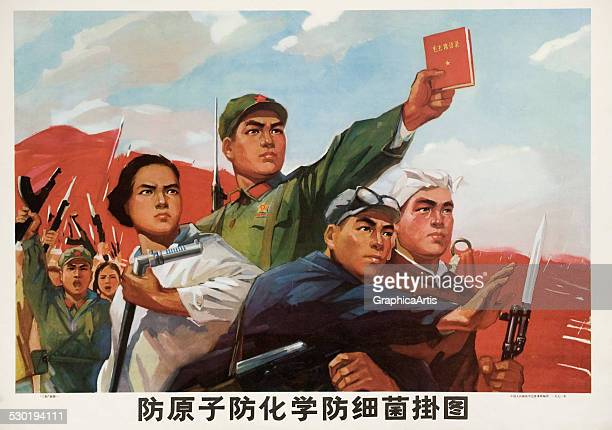 Propaganda poster for the Chinese People's Liberation Army with Red Army and Red Guard members charging forward holding Mao Zedong's Little Red Book...