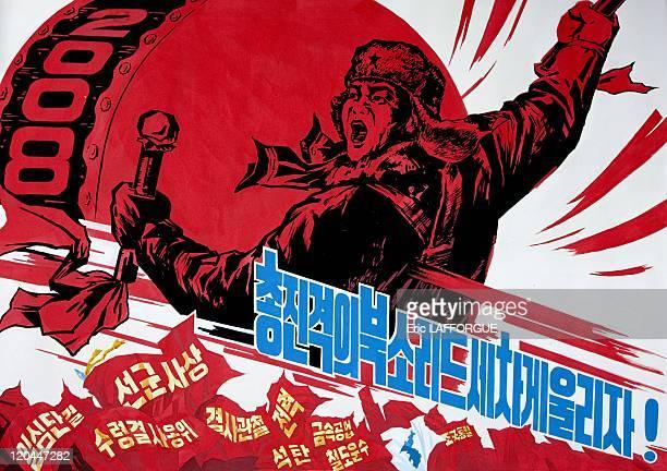 Propaganda poster in North Korea on June 07 2009