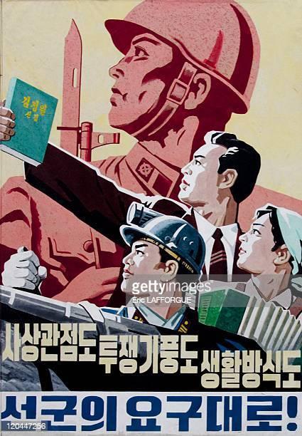 Propaganda poster in North Korea on May 17 2009