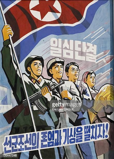 Propaganda poster in North Korea on September 12 2008