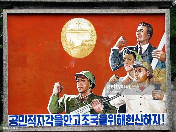A propaganda poster is seen near Wonsan beach on August 11 2009 in Wonsan North Korea