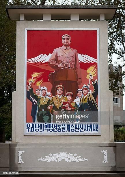 Propaganda poster on September 18 2011 in Chilbo area North Korea