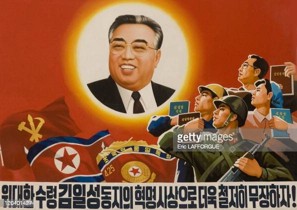 Propaganda Poster With Kim Il Sung in North Korea A very famous poster that can be seen everywhere around the country with former President Kim Il...