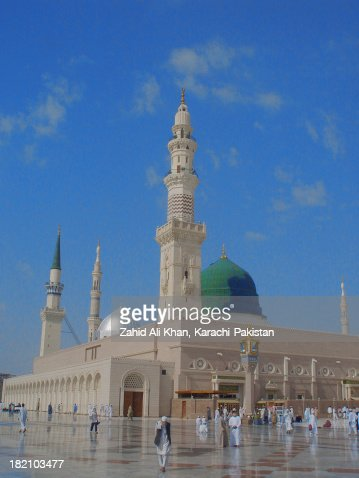 Prophet Muhammad mosque