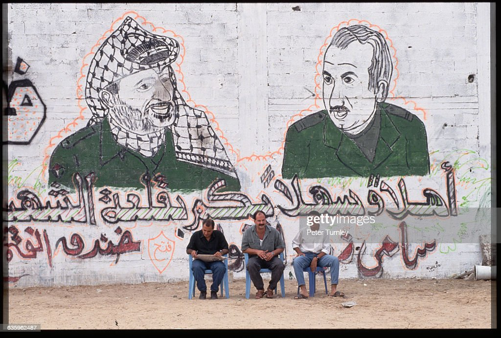 Pro-PLO Graffiti of Yasser Arafat and <a gi-track='captionPersonalityLinkClicked' href=/galleries/search?phrase=George+Habash&family=editorial&specificpeople=1106400 ng-click='$event.stopPropagation()'>George Habash</a>