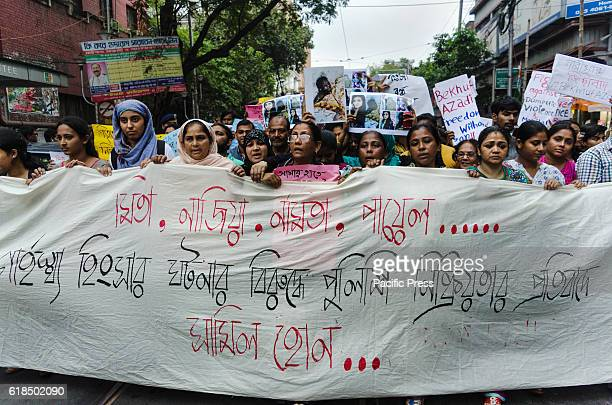 Protest by the students of Jadavpur University and Presidency university together organised a rally against domestic violence on women in front of...