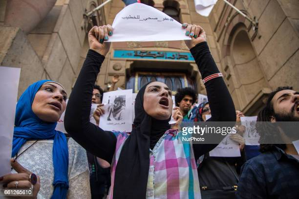Protest in front of Medicine Syndicate in Cairo Egypt on March 30 2017 in solidarity 22yearold imprisoned student Ahmed elKhatib who is suffering...