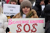 A protester holds a banner reading 'Foreign currency mortgages SOS' during a rally against the banks and the growth of the dollar in central Moscow...