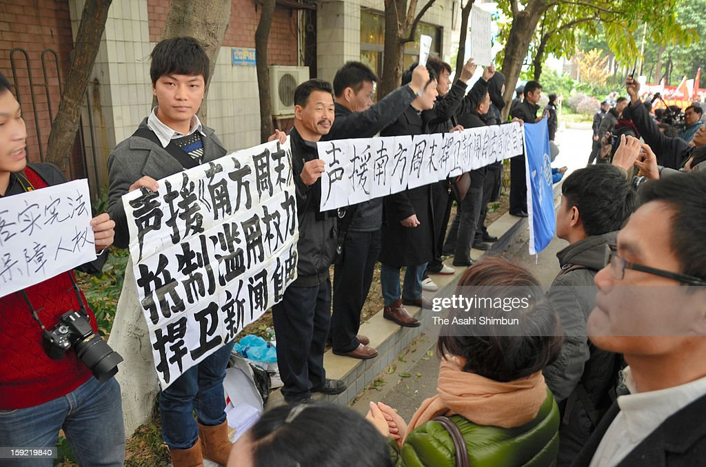 Protesters holding banners to support Nanfang media group demonstrate against the Chinese government sensorship by altering the paper's New Year editorial greeting in front of the Nanfang Media Group office on January 9, 2013 in Guangzhou, China.