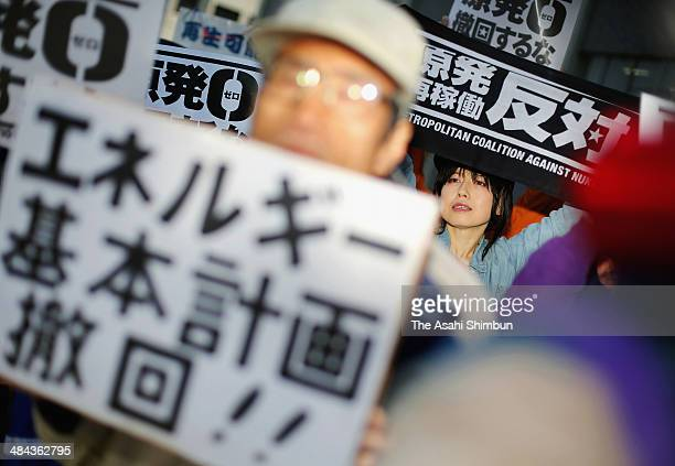 Protesters march on near the Prime Minister's official residence on April 11 2014 in Tokyo Japan The new basic energy plan approved by the Cabinet is...