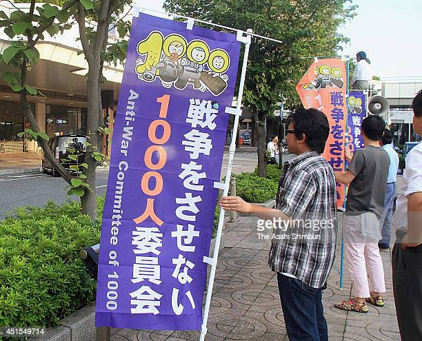 Protesters shout their opposition to the Abe Cabinet's move to allow Japan to exercise the right to collective selfdefense on July 1 2014 in Takasaki...
