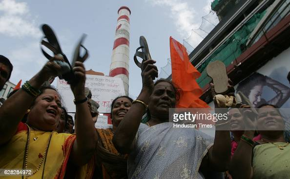 Protests and Demonstrations Power Tariff Hike Jode Maro Andolan by Shivsena to protest against electricity bill given to mall builders inside the...