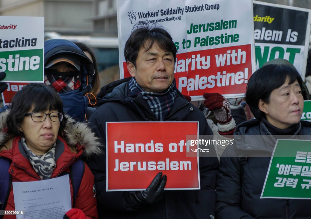 Palestine Supports Protest near Israel Embassy in Seoul