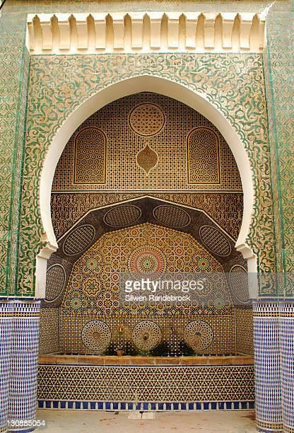 Public fountain Talaa Kebira Fez Morocco
