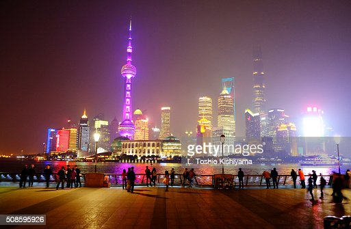 Pudong District of Shanghai, China : Foto de stock