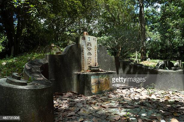 Pulau Ubin Grave