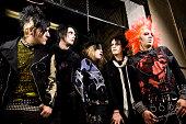 Punk Rock Band
