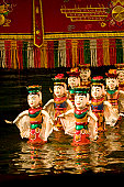 puppet theatre in water
