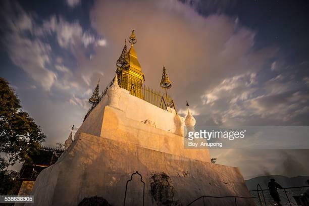 Pusi pagoda in Luang Prabang, Laos