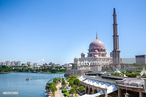 Putra Mosque, Putrajaya, Malaysia : Stock Photo