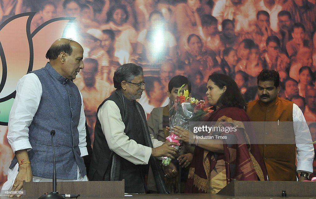 Putul Kumari independent MP from Banka Lok Sabha seat and Om Prakash Yadav independent MP from Siwan Lok Sabha seat join the BJP in the presence of...