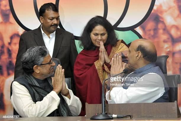 Putul Kumari independent MP from Banka Lok Sabha seat and Om Prakash Yadav independent MP from Siwan Lok Sabha seat join the BJP in the presence of...
