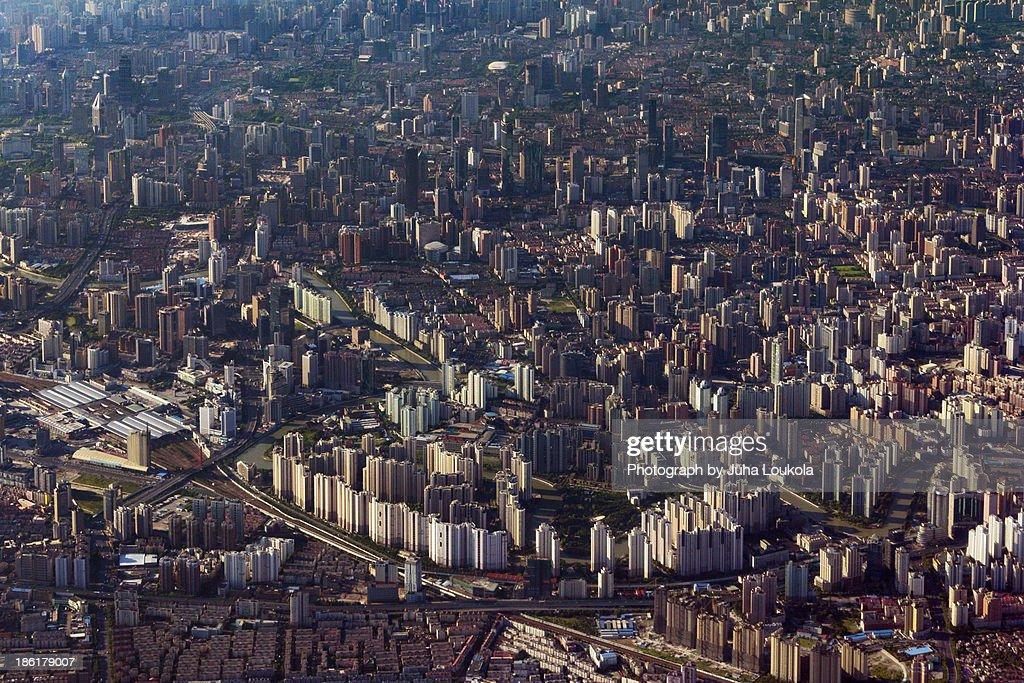 Putuo and Jingan districts of Shanghai : Stock Photo